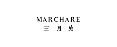 Marchare