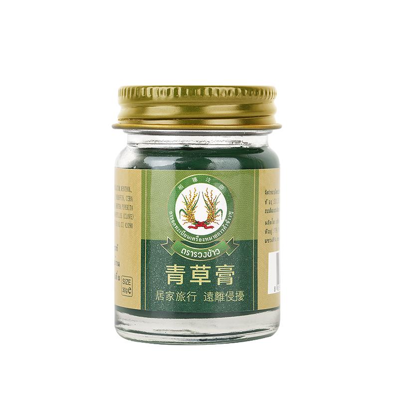 【样品】泰国稻穗青草膏30g